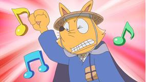 もっと!まじめにふまじめ かいけつゾロリ 第2シリーズ 第01話