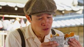宮沢賢治の食卓 第01話
