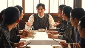 宮沢賢治の食卓 第02話