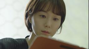 愛の迷宮-トンネル- 第20話/字幕