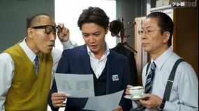 相棒 season13 第07話