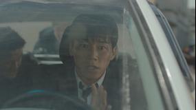 バッドガイズ2~悪の都市~ 第02話/字幕