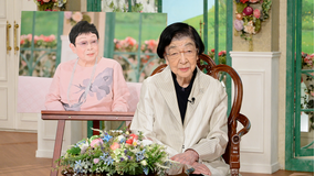 徹子の部屋 <石井ふく子>95歳で逝った盟友…「家族のようだった」橋田壽賀子さんとの60年(2021/09/09放送分)
