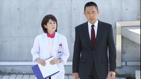科捜研の女 season14 第05話