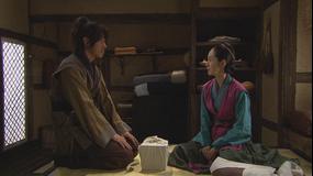 帝王の娘 スベクヒャン 第009話/字幕