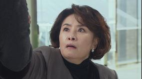 漆黒の四重奏<カルテット> 第050話/字幕