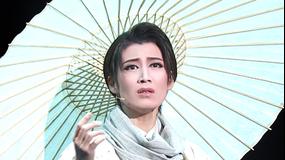 【宝塚歌劇】龍の宮物語('19年星組・バウ・千秋楽)