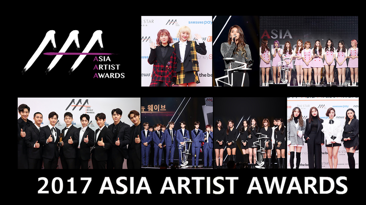 2017 ASIA ARTIST AWARDS/字幕