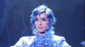 【宝塚歌劇】A Fairy Tale -青い薔薇の精-('19年花組・東京・千秋楽)