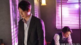 竜の道~二つの顔の復讐者~(2020/09/08放送分)第07話