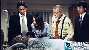 サラリーマン金太郎2 第09話