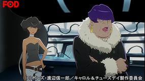 キャロル&チューズデイ 第05話【FOD】