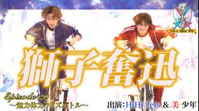 裸の少年~バトるHiHi少年~ 知力体力クイズバトル(2021/09/04放送分)