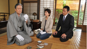 科捜研の女 season9 第06話