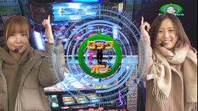 水瀬&りっきぃ☆のロックオン #251