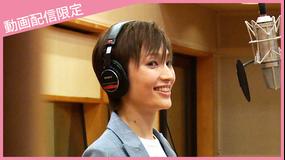 【宝塚歌劇】CD発売記念特別番組 The Making of「GIFT」-NOZOMI FUTO-【オリジナル編集版】