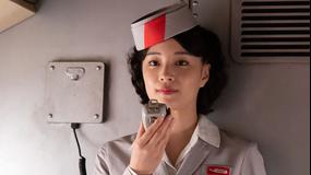 ドラマSP エアガール 2021年3月20日放送