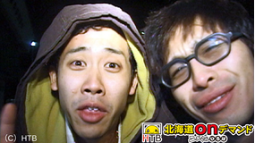 水曜どうでしょうClassic サイコロ2 西日本完全制覇 第02話(最終話)