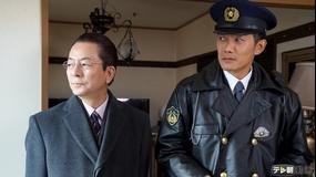 相棒 season15 第10話