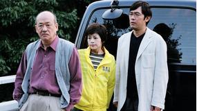 科捜研の女 season2 第08話