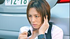 交渉人~THE NEGOTIATOR~2 第01話