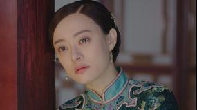 月に咲く花の如く 第49話/字幕