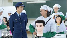 監獄のお姫さま 第06話