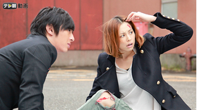 ナサケの女 -国税局査察官- 第05話