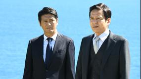ドラマSP 広域警察 2021年6月24日放送