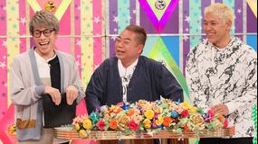 【特選】ロンドンハーツ 芸人ダメサーチ(2019/04/09放送分)