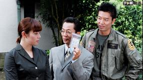 相棒 season2 第01話