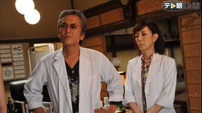 ドクター彦次郎 ~塀の中から来た名医 #01(2015/10/03放送分)