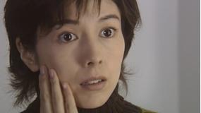 科捜研の女 season1 第09話(最終話)
