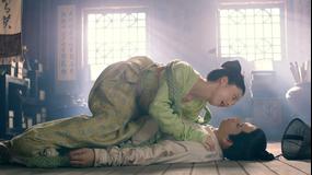 皇帝と私の秘密 -櫃中美人- 第08話/字幕