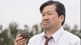 浦安鉄筋家族(2020/08/29放送分)第08話
