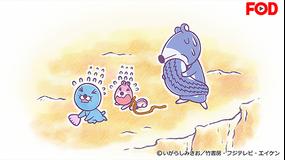 ぼのぼの(2019/11/23放送分)#188【FOD】