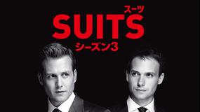 SUITS/スーツ シーズン3 第11話/字幕