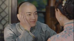 月に咲く花の如く 第39話/字幕