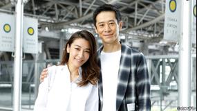 大阪環状線 Part4 ひと駅ごとのスマイル 第02話