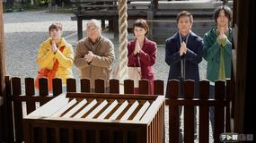 科捜研の女 season19 第26話