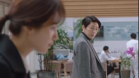 被告人 第10話/字幕
