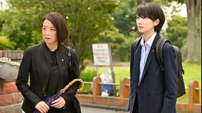 未解決の女 警視庁文書捜査官 Season2(2020/08/13放送分)第02話