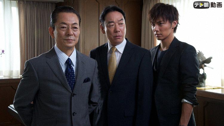 相棒 season11 第04話