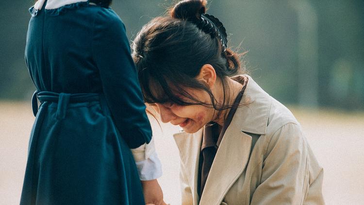 マザー~無償の愛~ 第08話/字幕