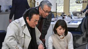 西村京太郎トラベルミステリー #70(2019/3/17放送)