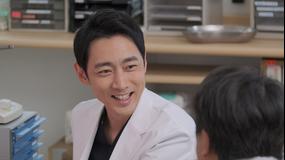 病院の治しかた~ドクター有原の挑戦~(2020/01/20放送分)第01話