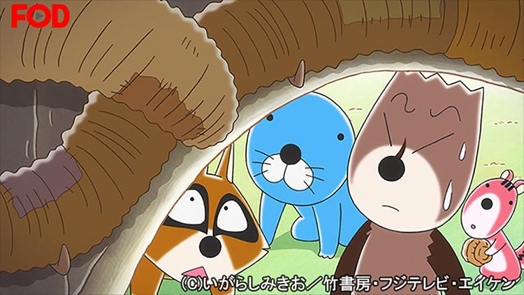 ぼのぼの(2019/03/16放送分)#152【FOD】