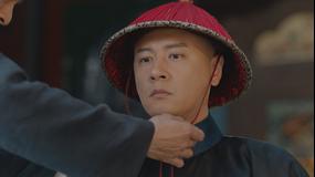 月に咲く花の如く 第57話/字幕