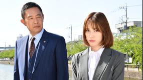 警視庁・捜査一課長season5(2021/05/27放送分)第07話