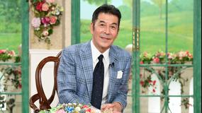 徹子の部屋 <井上順>輝く74歳!初めて明かす家族秘話(2021/10/14放送分)